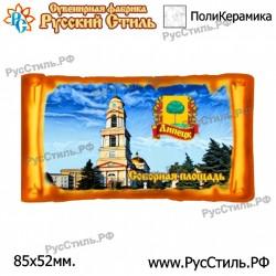"Тарелка 100 ""Новосибирск_18"""