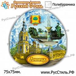 "Тарелка 125 ""Новосибирск_01"""
