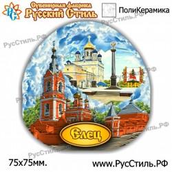 "Тарелка 125 ""Новосибирск_06"""