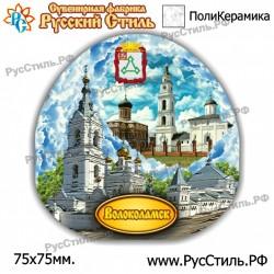 """Тарелка 150 """"Ангарск_02"""""""
