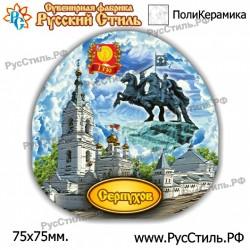 """Тарелка 180 """"Ангарск_02"""""""