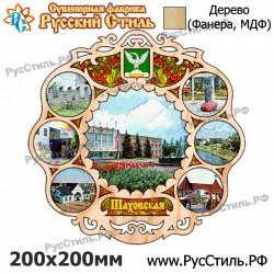 """Магнит """"Мурманск 2-х ур._01"""""""