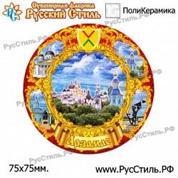 "Магнит ""Мурманск Марка_03"""