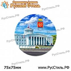 "Магнит ""Мурманск Марка_06"""