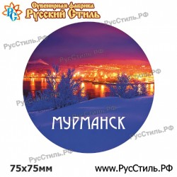 "Магнит ""Мурманск Тарелка керамика 75_07"""