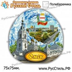 "Магнит ""Мурманск Тарелка керамика 75_09"""