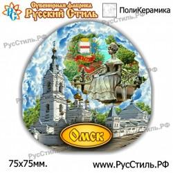 "Магнит ""Мурманск Тарелка керамика 75_10"""
