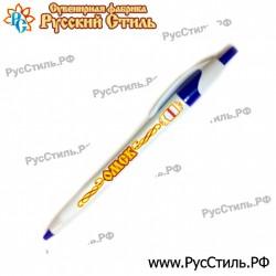 "Магнит ""Мурманск Тарелка керамика 75_11"""