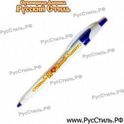 """Тарелка 100 """"Мурманск_04"""""""