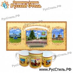 """Тарелка 100 """"Мурманск_05"""""""