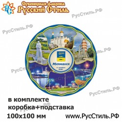 """Тарелка 100 """"Мурманск_06"""""""