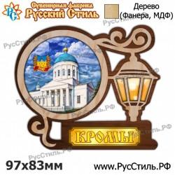 """Тарелка 100 """"Мурманск_08"""""""