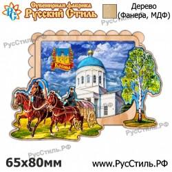 """Тарелка 100 """"Мурманск_09"""""""
