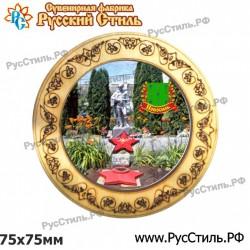 """Тарелка 100 """"Мурманск_12"""""""