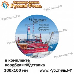 """Тарелка 100 """"Мурманск_13"""""""