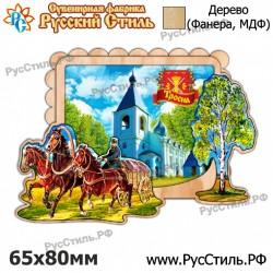 """Тарелка 100 """"Мурманск_14"""""""