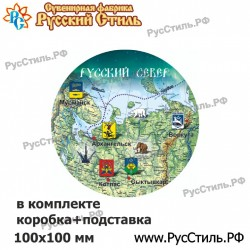 """Тарелка 100 """"Мурманск_15"""""""