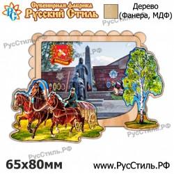 """Тарелка 100 """"Мурманск_16"""""""