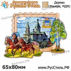 """Тарелка 100 """"Мурманск_17"""""""