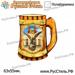"""Тарелка 100 """"Мурманск_20"""""""