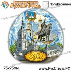 """Тарелка 100 """"Мурманск_24"""""""