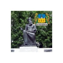"""Магнит """"Щигры Береста_03"""""""