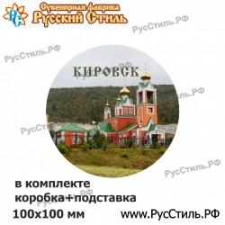 "Тарелка 100 ""Кировск_06"""