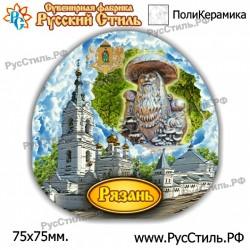 "Тарелка 100 ""Кировск_07"""