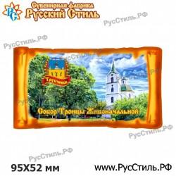 """Магнит """"Щигры Указатель_02"""""""