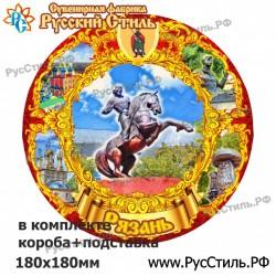 "Тарелка 150 ""Кировск_01"""