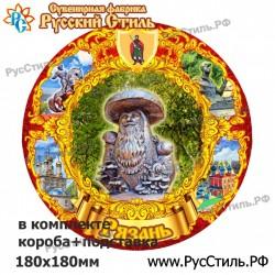 "Тарелка 150 ""Кировск_04"""