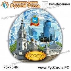 "Тарелка 180 ""Кировск_04"""