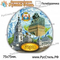 """Тарелка 100 """"Курган_02"""""""