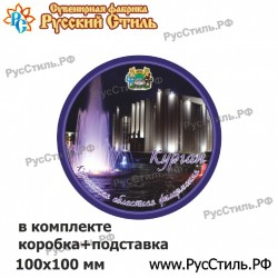 """Тарелка 100 """"Курган_03"""""""