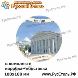 """Тарелка 100 """"Курган_05"""""""