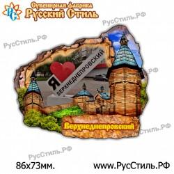 """Тарелка 125 """"Курган_05"""""""