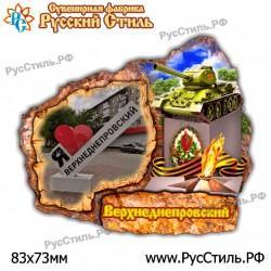 """Тарелка 150 """"Курган_01"""""""