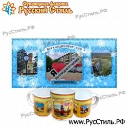 """Тарелка 150 """"Курган_05"""""""