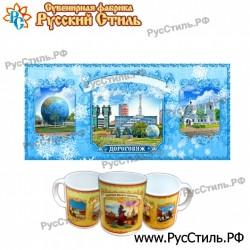 """Тарелка 180 """"Курган_02"""""""