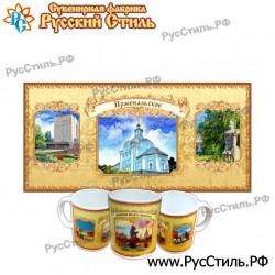 """Тарелка 180 """"Курган_04"""""""