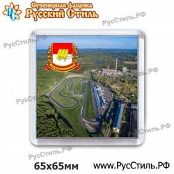"""Тарелка объемная 120 """"Курган_01"""""""
