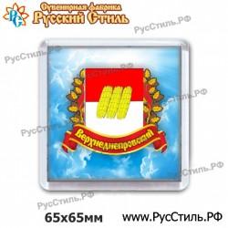 """Тарелка объемная 120 """"Курган_02"""""""