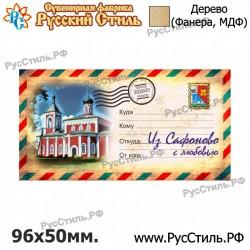 """Тарелка 125 """"Юрга_04"""""""