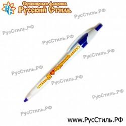 """Магнит """"Челябинск Полистоун фигурный_09"""""""
