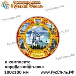 """Магнит """"Челябинск Тарелка керамика 75_01"""""""