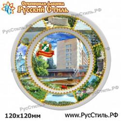 """Магнит """"Челябинск Тарелка керамика 75_02"""""""