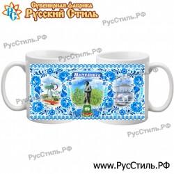"""Тарелка 100 """"Челябинск_01"""""""