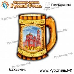 """Тарелка 100 """"Челябинск_03"""""""