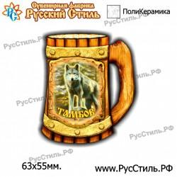 """Тарелка 100 """"Челябинск_04"""""""