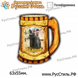 """Тарелка 100 """"Челябинск_05"""""""